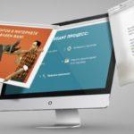 Плагин wppage. WordPress Сенсация: «Генератор Продающих и Подписных Страниц»!
