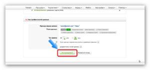 Сервисы Email рассылок, которые можно использовать вместо SmartResponder