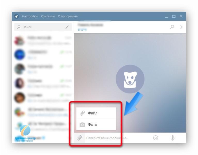 Возможности Telegram: как пользоваться облаком и создавать каналы
