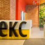 Что такое Яндекс Вебмастер и как этим правильно пользоваться