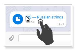 Как произвести настройки Telegram: русификация, аккаунт и контакты