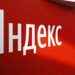 Оптимизация сайтов под Яндекс. Важные нюансы.