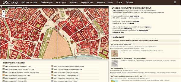 Retromap.ru