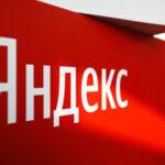 Фильтры Яндекса 2021: 6 актуальных видов